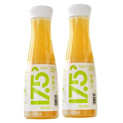 農夫山泉17.5°NFC鮮榨蘋果汁950ml*2瓶鮮果冷榨鮮果汁泡沫箱冰袋