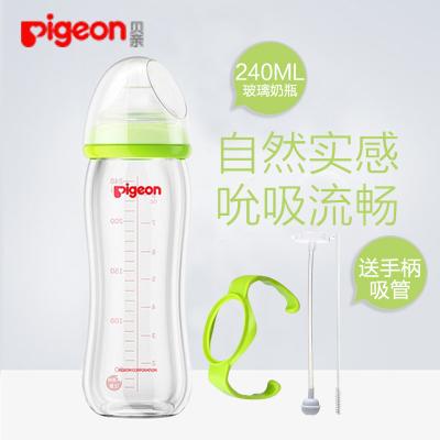 贝亲(Pigeon)宽口径AA91玻璃奶瓶240ml(绿色旋盖)L号Y孔赠吸管、手柄