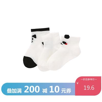 巴拉巴拉寶寶襪子棉兒童棉襪夏季薄款男童可愛透氣短襪嬰兒三雙裝