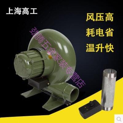 家用鼓风机_锅炉吹风机炉灶风机小型离心式鼓风机220V380V 铸铁80W+调速开关+风管