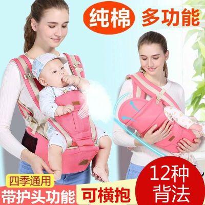 婴儿背带腰凳儿童单凳多功能宝宝前抱式坐凳小孩抱带四季通用 莎丞