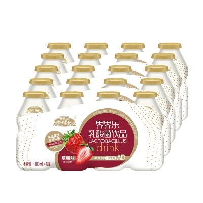 界界樂乳酸菌飲品金裝 草莓味 100ml*20瓶