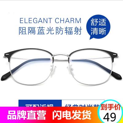 代利斯防輻射眼鏡抗藍光近視鏡男女通用款平光鏡電腦手機專用護目鏡情侶款眼鏡架電競游戲保護視力護目鏡