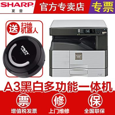 SHARP 夏普 AR-2048SV數碼復合機A3激光黑白打印機復印掃描一體機/復印機 、彩色掃描