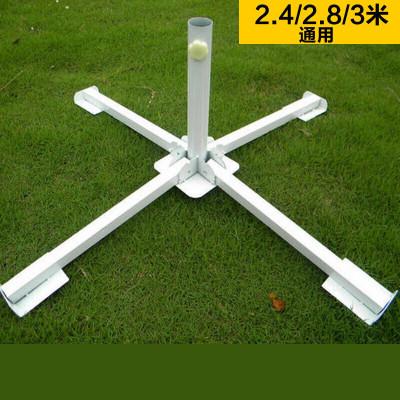 户外遮阳伞 四脚伞座 伞架 广告伞底座 折叠 2.4/3米摆摊伞配件