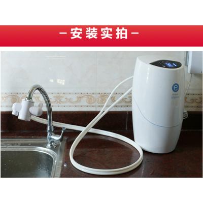 益之源凈水器 進水出水軟管 水機水管 安利凈水器配件水管