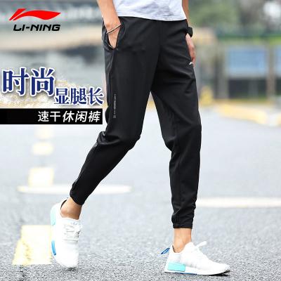 李寧運動褲男2020夏季新款速干透氣口袋收口梭織籃球衛褲運動長褲子男