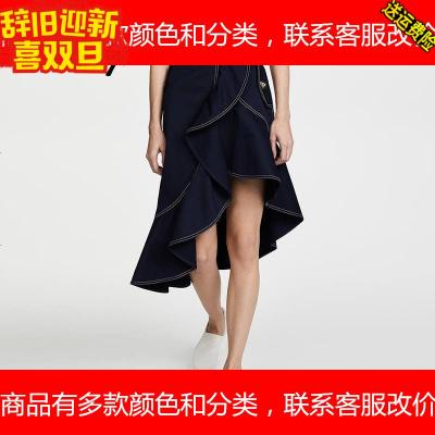 简约纽扣明线装饰高腰修身荷叶边不规则下摆前短后长深蓝色半身裙
