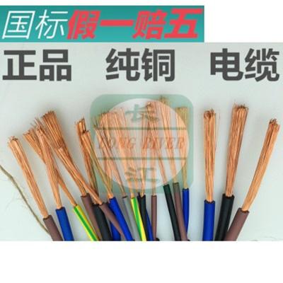 幫客材配 冷鏈材配 纜牛信號線 RVV3*0.75 家裝工裝電線 5圈起售 重慶主城送貨上門 其他區域貨運部自提