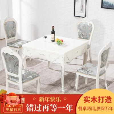 古達實木麻將桌餐桌兩用過山車麻將機全自動新款中式家用靜音