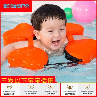 蘇寧運動戶外嬰兒游泳圈兒童0-3歲防側翻嗆水腋下幼兒寶寶小孩免充氣聚興新款