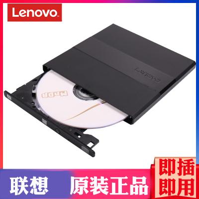 Lenovo/聯想 光驅外置DB75 DVD/CD移動外接USB光驅筆記本臺式機電腦刻錄機 兼容蘋果Mac