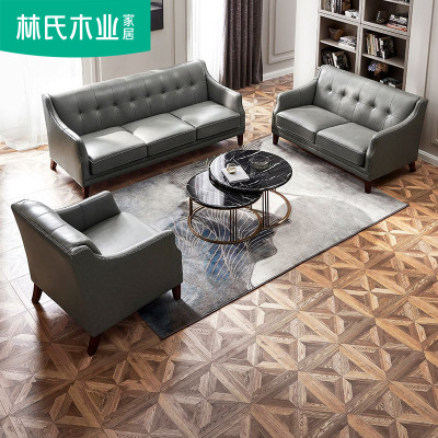 林氏木业美式轻奢头层厚牛皮沙发真皮沙发组合大小户型客厅LS126