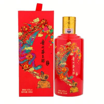 43%vol 500ml 貴州茅臺酒(喜宴·紅)醬香型白酒