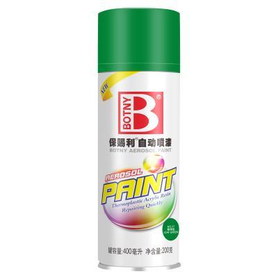 保賜利自動噴漆(botny) 汽車漆摩托漆涂鴉噴漆罐墻面輪轂漆 B-1088 37#蔥綠色