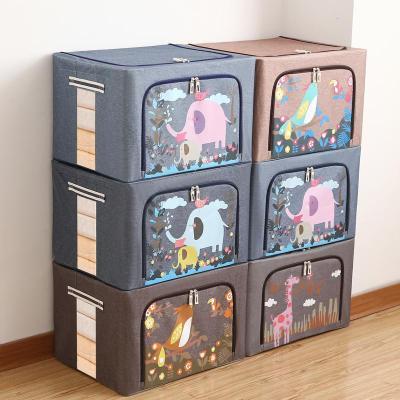 衣柜裝衣服收納箱布藝牛津布大號整理盒箱子可折疊衣物袋家用神器弧威(HUWEI)