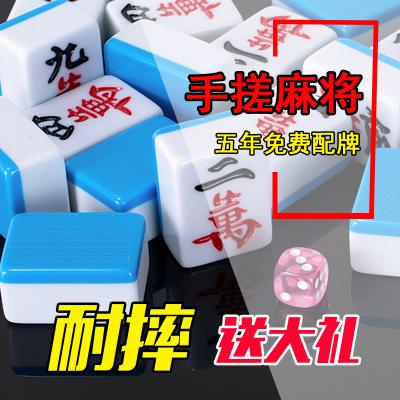 閃電客家用麻將牌 一級手搓麻將宿舍中大號廣東四川手打麻將牌42 44