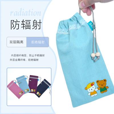 孕婦防輻射手機袋手機包殼手機套通用手機信號屏蔽袋隔離袋