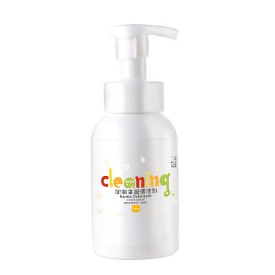 小白熊奶瓶果蔬清洁剂宝宝奶瓶餐具清洁剂水果蔬菜清洗剂300ml 09968