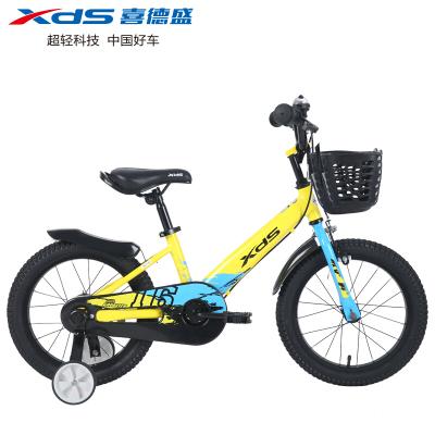 喜德盛兒童自行車 小騎士男女寶寶童車3-7歲鋁合金車架V剎12寸14寸16寸輔助輪兒童山地車單車