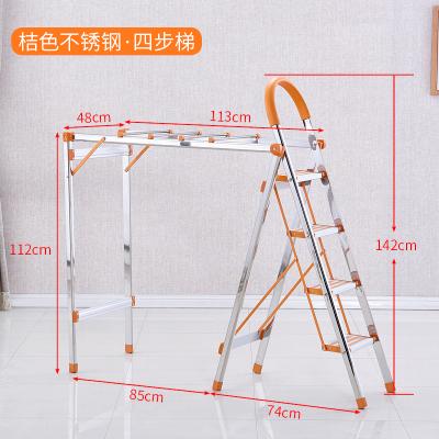 多功能家用梯子折疊晾衣架落地兩用法耐室內人字梯四五步不銹鋼樓梯 桔色不銹鋼四步梯