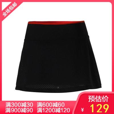 adidas阿迪達斯女子運動短裙新款網球訓練休閑運動服CE0369