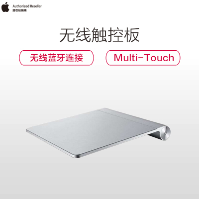 【二手9成新】Apple Keyboard magic mouse 苹果magic touchpad 一代触控板