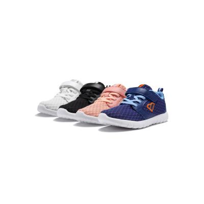 巴拉巴拉女童鞋子新款夏季小童鞋男童運動鞋網孔透氣休閑跑鞋