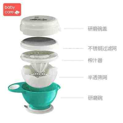 babycare 嬰兒研磨碗輔食 工具寶寶輔食碗研磨器棒兒童餐具套裝克里斯綠2368