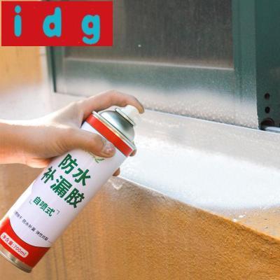 現代簡約屋頂防水補漏王噴劑自噴防水膠帶房頂裂縫涂料材料堵漏王防漏水膠5909