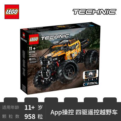 LEGO樂高 Technic機械組系列 RC X-treme 遙控越野車42099 積木玩具
