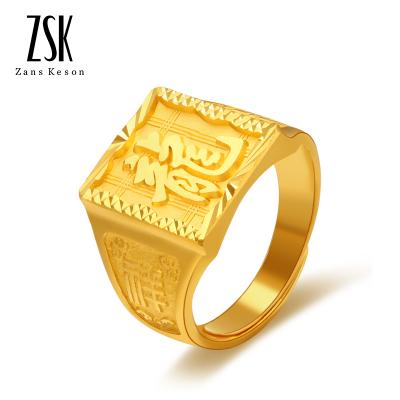 ZSK珠寶 黃金戒指男 男士足金戒指龍戒 開口音可調節 黃金男款戒指正品黃金飾品 送老公 爸爸禮物 9.4克(計價)