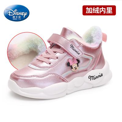 迪士尼童鞋女童冬季2019新款公主时尚小女孩二棉老爹潮儿童运动鞋