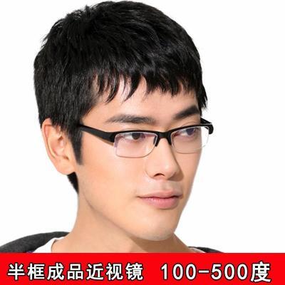 隆峰(Longfeng)成品近視眼鏡男女100-600度時尚半框商務超輕鏡框配近視鏡