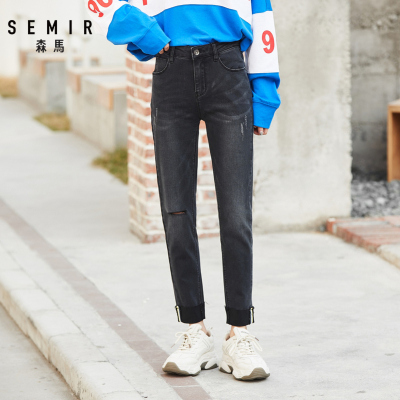 Semir森马牛仔裤女春季2020新款修身小脚九分裤女士显瘦复古破洞裤子潮