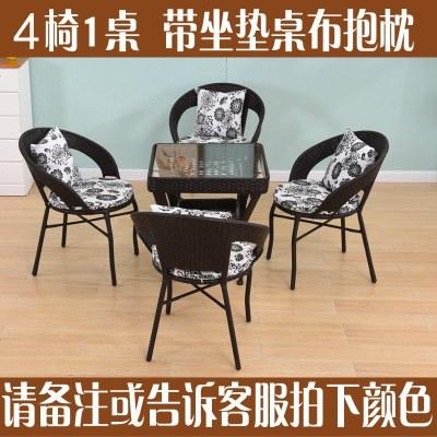 阳台桌椅户外藤椅三件套庭院休闲藤条椅子茶几手工编织靠背椅组合
