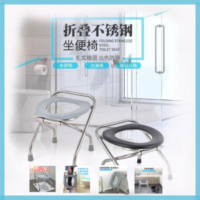折疊不銹鋼坐便椅老人孕婦坐便器蹲廁椅馬桶病人助便器大便椅-升級款30高