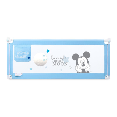 迪士尼(DISNEY)嬰兒床護欄桿兒童防摔兒童床圍欄兒童床護欄寶寶防摔防掉床擋板升降款大床邊擋板鋼管通用靜謐藍1.8米