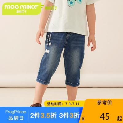 青蛙皇子童裝女小童牛仔打底褲寶寶夏季薄款時尚五分褲中筒褲子