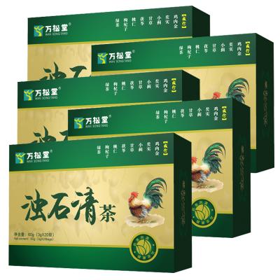 萬松堂濁石清茶 含雞內金可配合結石排石溶石顆粒消石化石產品 20袋/盒*5盒