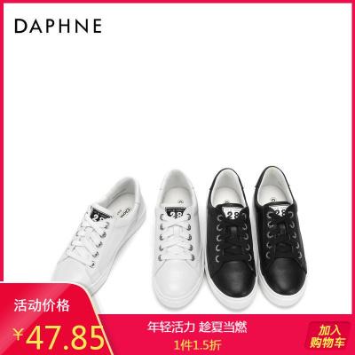 Daphne/達芙妮專柜正品 簡約純色系帶板鞋日常休閑圓頭小白鞋女