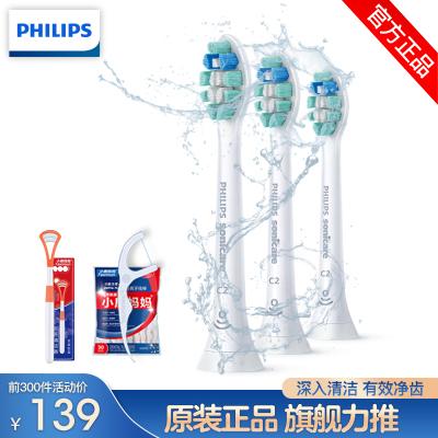 飛利浦 電動牙刷頭 HX9021/67三支裝 適配HX6730 HX6761HX3226HX3216HX9362