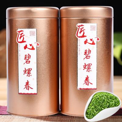 【买3送1】春逸茗茶 碧螺春绿茶 茶叶散装明前嫩芽洞庭碧螺春罐装150g