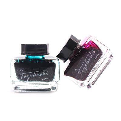 15ml茶色墨水 玻璃蘸水笔染料墨水20色彩色墨水 非碳素钢笔水