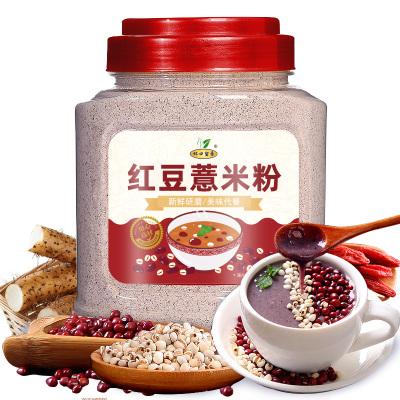 紅豆薏米粉 即食五谷雜糧薏仁粉早餐營養食品沖飲代餐粉500g罐裝
