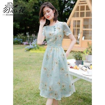 與牧連衣裙女夏2020新款夏季長裙高端旗袍改良版裙子
