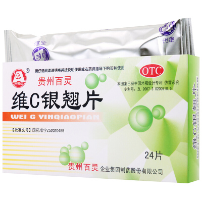 百靈鳥 維C銀翹片 24片 發熱頭痛 咳嗽口干 咽喉疼痛 清熱解毒 風熱流行性感冒藥