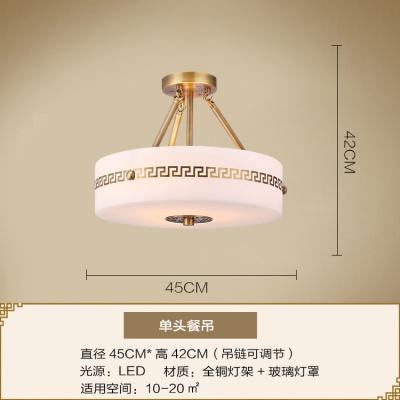 全銅吊燈新中式吊燈云石燈具中國風現代客廳餐廳復式樓別墅大吊燈 8045-餐吊