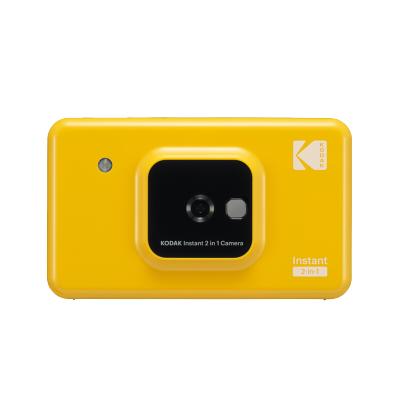 柯達(Kodak)C210一次成像拍立得相機無墨打印即拍即得藍牙連接手機拍照打印一體機 黃色 標配(不含相紙)