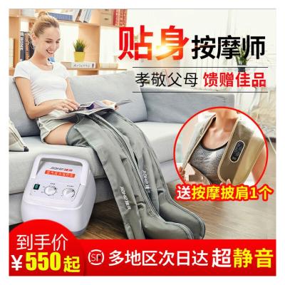 佳禾靜脈曲張按摩器醫用家用氣動腳腿部老人空氣波壓力理療治療儀